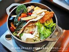 澄石享自在 台中 大坑 新社 景觀餐廳 美食 蔬食 15 (slan0218) Tags: 澄石享自在 台中 大坑 新社 景觀餐廳 美食 蔬食 15