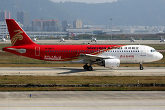 Shenzhen Airlines | Airbus A320-200 | B-6647 | Shenzhen Baoan (Dennis HKG) Tags: aircraft airplane airport plane planespotting staralliance b6647 canon 1d 70200 shenzhen zgsz szx china shenzhenairlines csz zh airbus a320 airbusa320