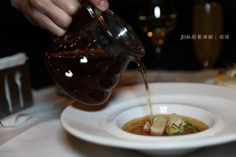 JD私廚餐酒館185