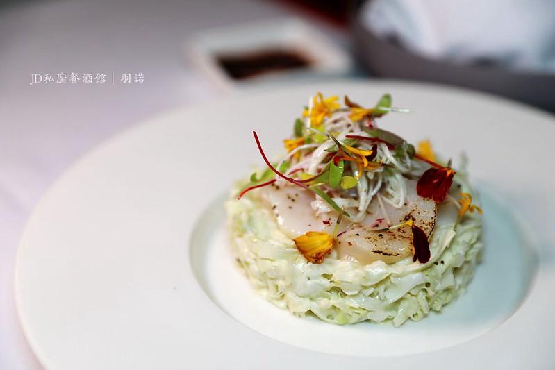 JD私廚餐酒館105