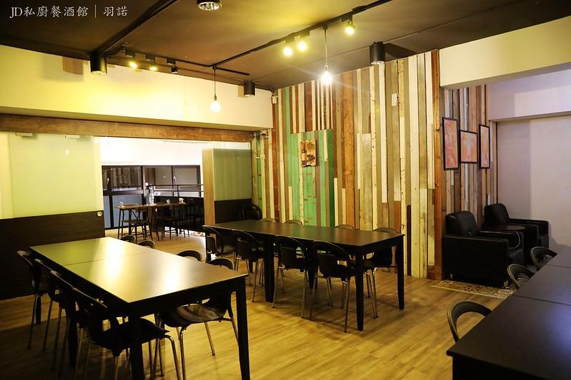 JD私廚餐酒館032