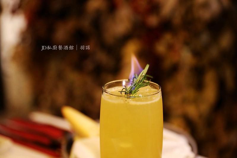 JD私廚餐酒館108