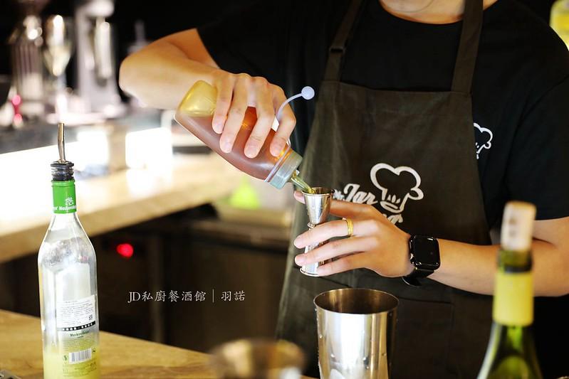 JD私廚餐酒館086