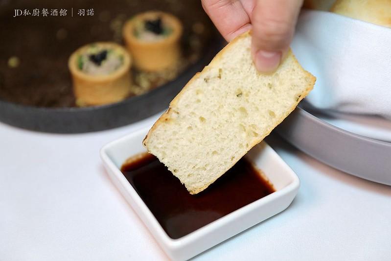 JD私廚餐酒館080