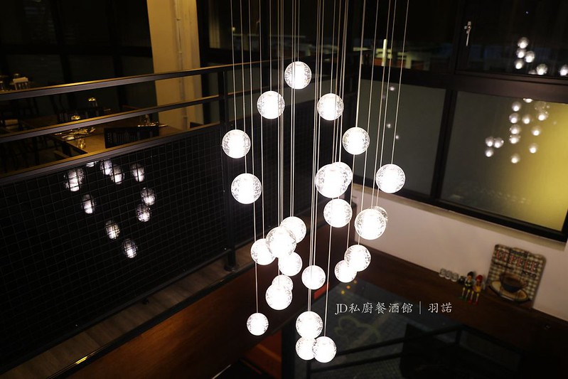 JD私廚餐酒館039