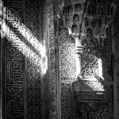 Where's Smiley? (kong niffe) Tags: alhambra granada españa spain spania palace moorish moors islam art muslim