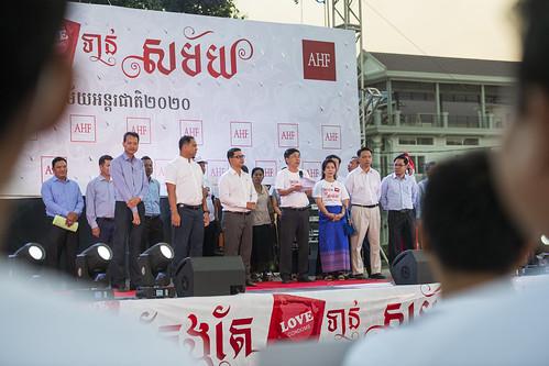 ICD 2020: Cambodia
