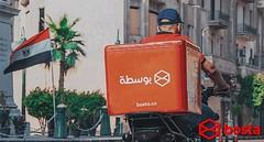 bosta (LogisticsUpdateAfrica) Tags: logistics