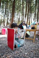 R0007112 (諾雅爾菲) Tags: ricohgr ricohgr3 camping taiwan 台灣 露營 南投 國姓 國姓鄉 水秀農場 水秀農場露營區 小雪糕