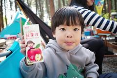 R0007110 (諾雅爾菲) Tags: ricohgr ricohgr3 camping taiwan 台灣 露營 南投 國姓 國姓鄉 水秀農場 水秀農場露營區 小雪糕