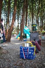 R0007008 (諾雅爾菲) Tags: ricohgr ricohgr3 camping taiwan 台灣 露營 南投 國姓 國姓鄉 水秀農場 水秀農場露營區