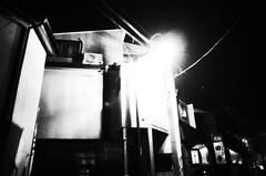 Japrovoke 22 (Bloc note Normand) Tags: japan japon japonia japanese japonais tokyo asian asiatique asia asie city ville urban urbain street streetscene streetlife streets streetshot streetphoto streetphotography photoderue photo rue pic picture photography monochrome monochromatic black white noir blanc nb bw noiretblanc noirblanc filmnoir provoke blackandwhite blacknwhite blackwhite contrast contraste outside outdoor extérieur ricoh ricohgr ricohgr2 ricohgrii gr gr2 grii