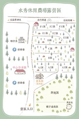 39442914_2644292169128296_4693143277241630720_o (諾雅爾菲) Tags: taiwan camping 台灣 露營 南投 國姓 國姓鄉 水秀農場 水秀農場露營區 地圖 map