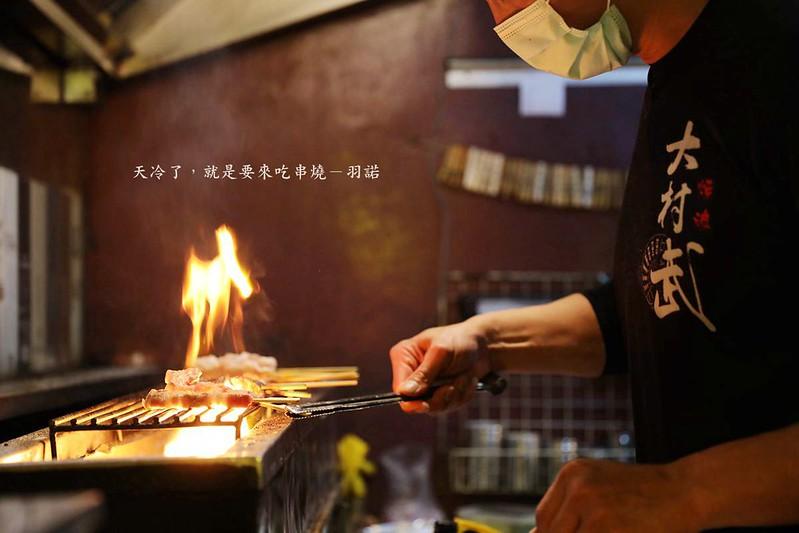 大村武串燒居酒屋士林夜市秒到日本居酒屋251