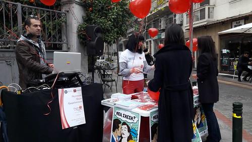 ICD 2020: Greece