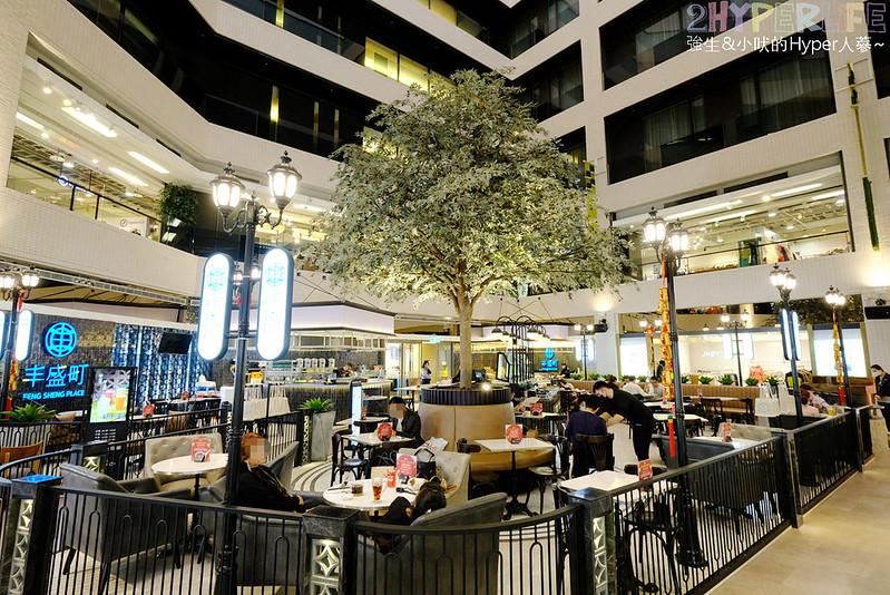 最新推播訊息:太特別了!餐廳裡面有一顆大樹!
