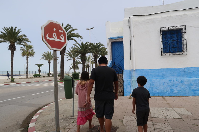 Ferry to Africa. Asilah, Morocco.