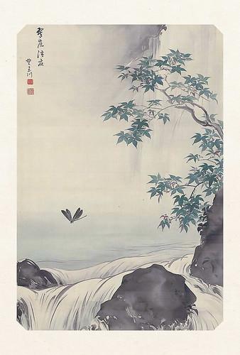 53-Carte postale // 10x15cm // Waterfall