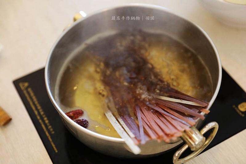 The SOUP 蔬店手作鍋物057