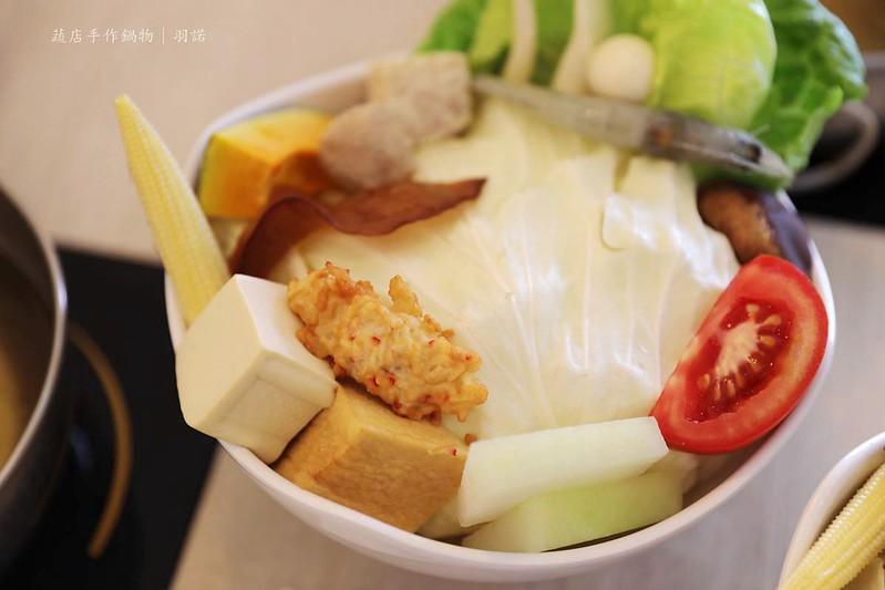The SOUP 蔬店手作鍋物046