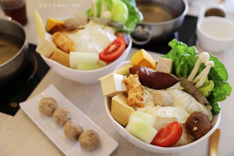 The SOUP 蔬店手作鍋物044