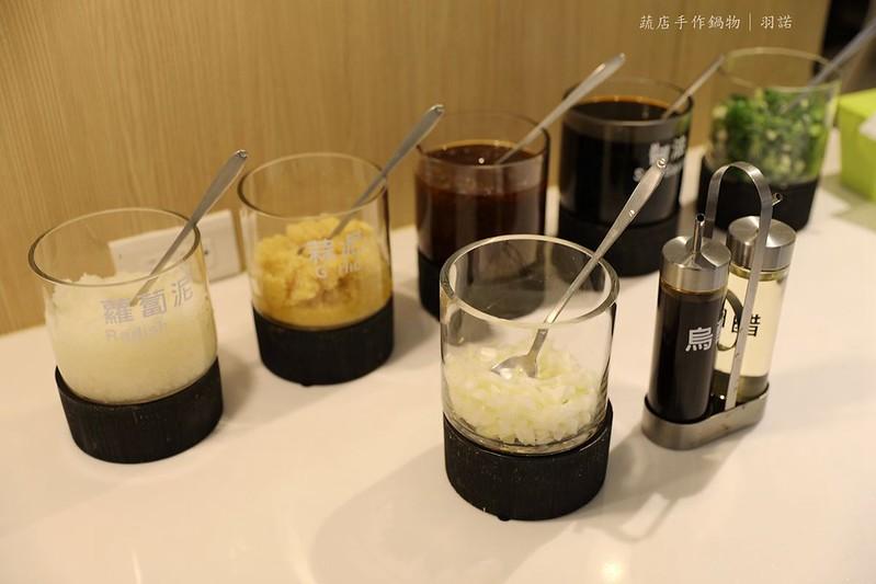 The SOUP 蔬店手作鍋物027
