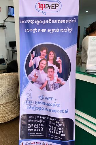 RHAC @ Siem Reap, Cambodia