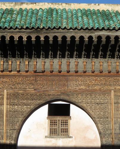 Le décor islamique, médersa Cherratine (XVII siècle), Talaa Kbira, médina de Fès el Bali, Fès, Maroc.
