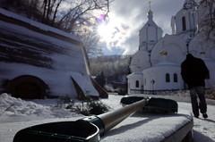 22. Photos taken by Andrey Andriyenko in January-February 2020