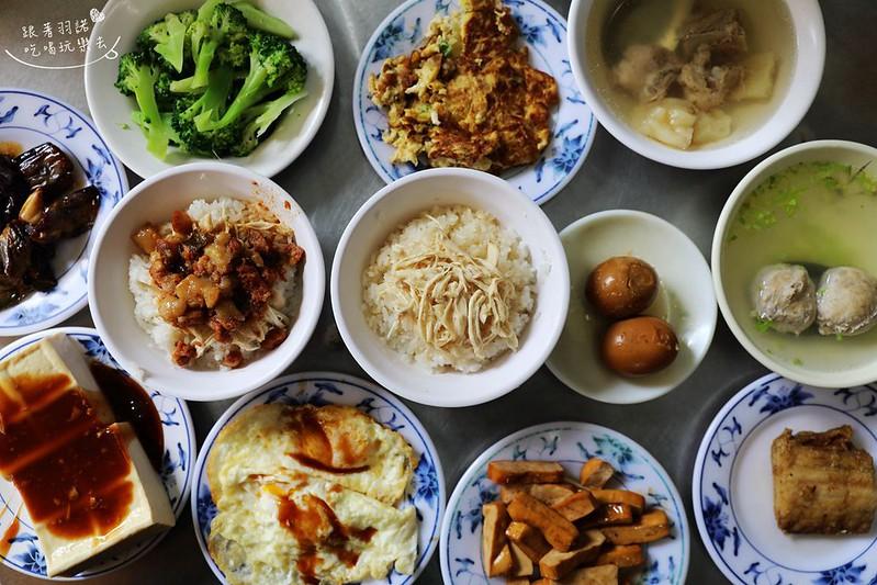 梁記嘉義雞肉飯39