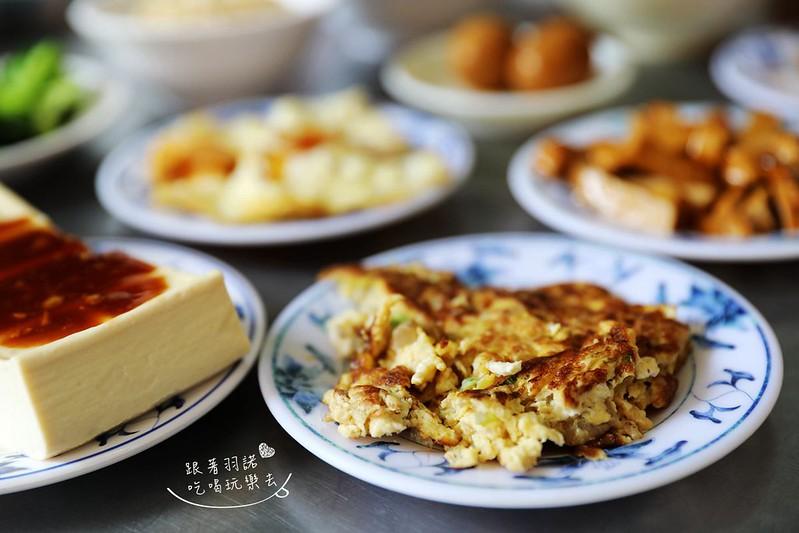 梁記嘉義雞肉飯28