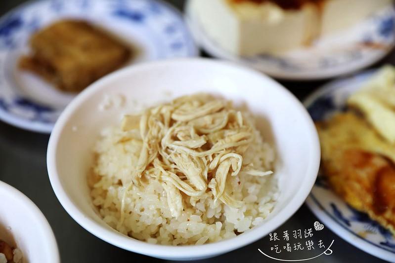 梁記嘉義雞肉飯14