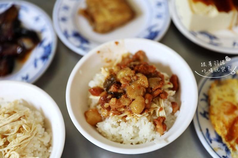 梁記嘉義雞肉飯11