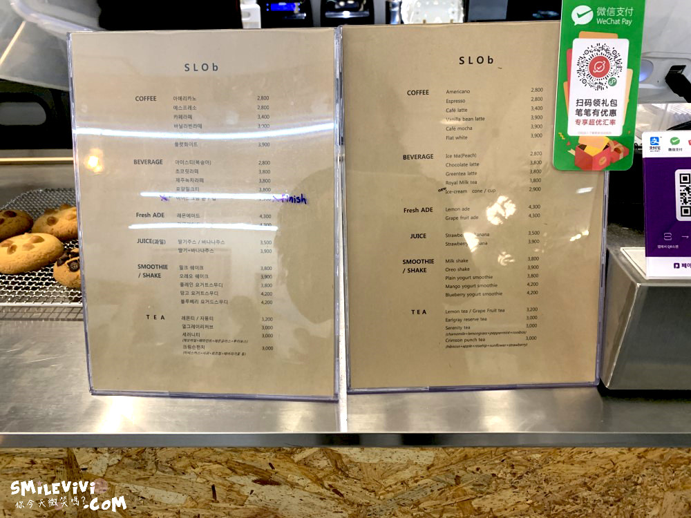 食記∥韓國首爾弘大(홍대)COFFEE SLOB(커피 슬롭)弘大咖啡廳氣氛優美典雅咖啡又便宜 9 49569090926 a3e5004673 o