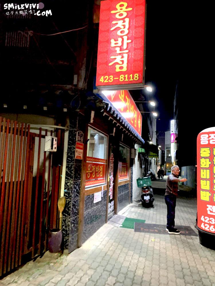 食記∥容正飯店(용정반점)大邱東城路鬧區好吃又便宜小巷內的中華料理炸醬麵套餐 3 49569093656 1d8602642d o