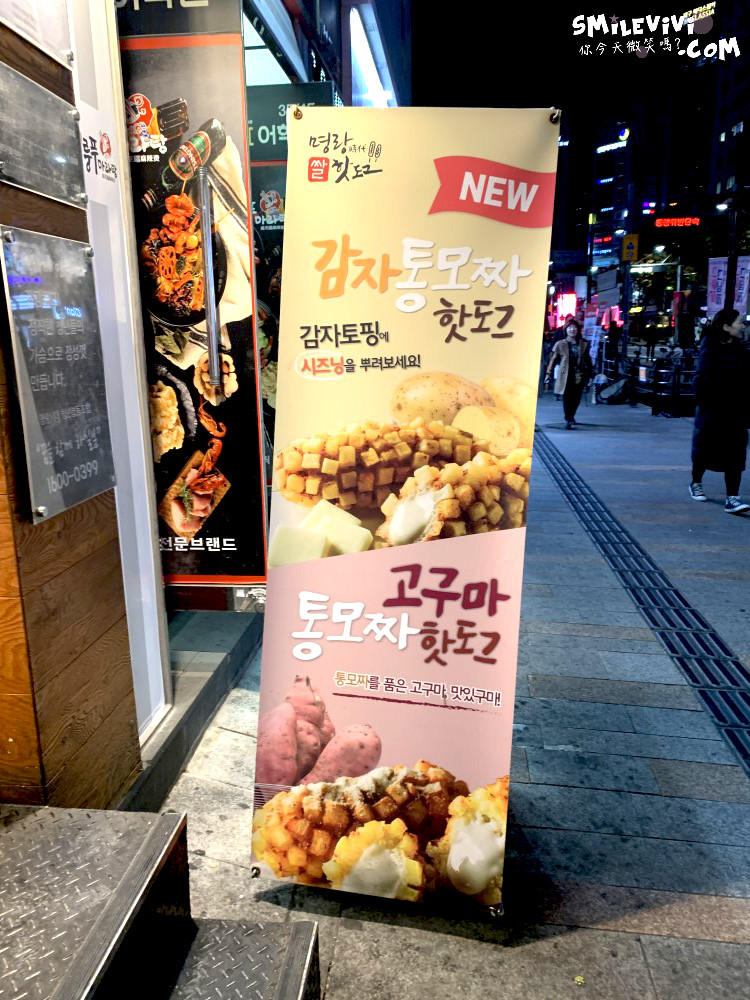 食記∥韓國大邱(대구)明朗時代米熱狗(명랑핫도그;Myungrang Hotdog)2種米熱狗韓國人的回憶!!口味多樣多種起司人最愛 5 49569198691 f63aa9df1a o