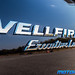 2020-Toyota-Vellfire-16