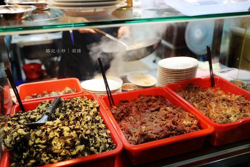 駱記小炒台北米其林必比登美食小吃12