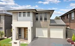 15 Vopi Street, Schofields NSW