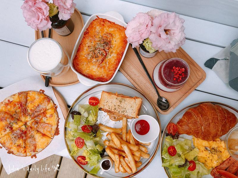 日食咖啡 Eclipse cafe●桃園藝文特區早午餐、下午茶、甜點