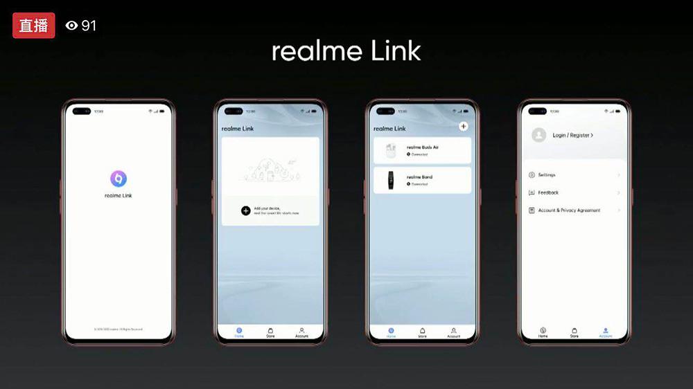 將透過realme-Link完整串聯更多IoT產品(1)。