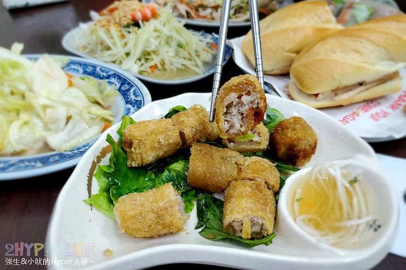 49581694548 9cb5a32514 c - 越南美食 | 西屯上石路高人氣越式料理,用餐時間人潮多,每道幾乎不用100元份量又多耶