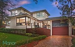 2 Boonal Street, Baulkham Hills NSW