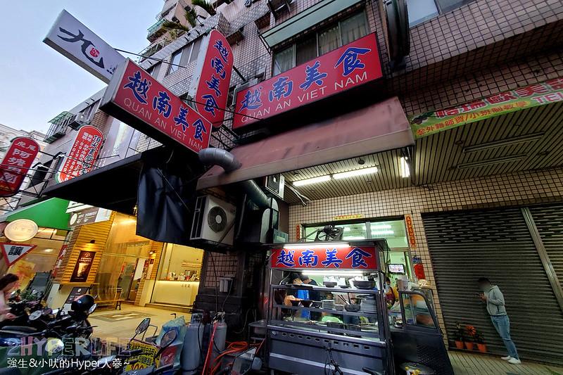 最新推播訊息:台中西屯人氣越式美食來啦!