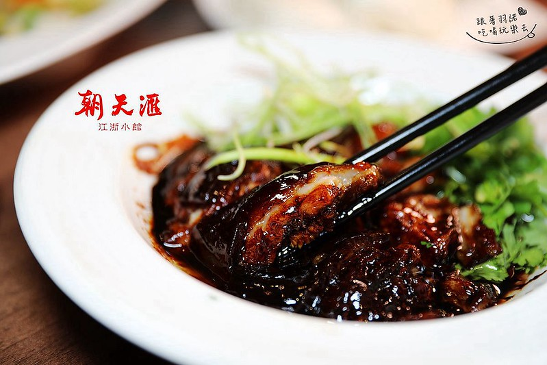 朝天匯小館江浙菜料理138