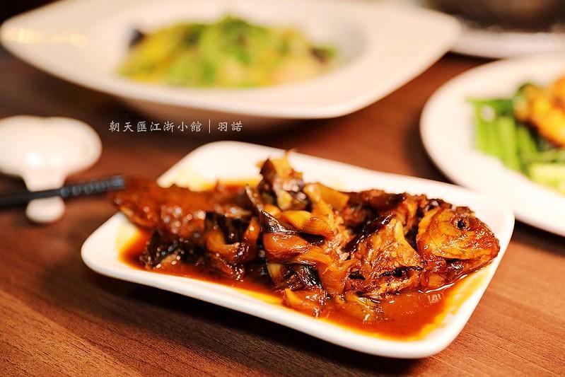 朝天匯小館江浙菜料理081