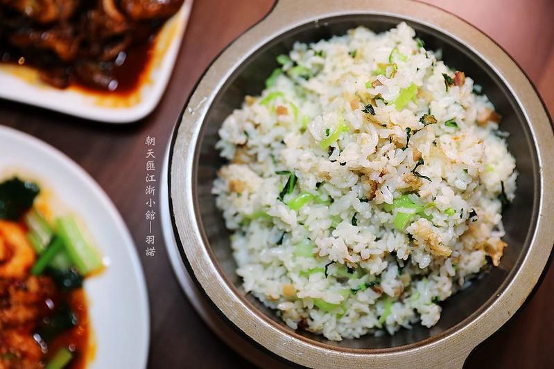 朝天匯小館江浙菜料理103