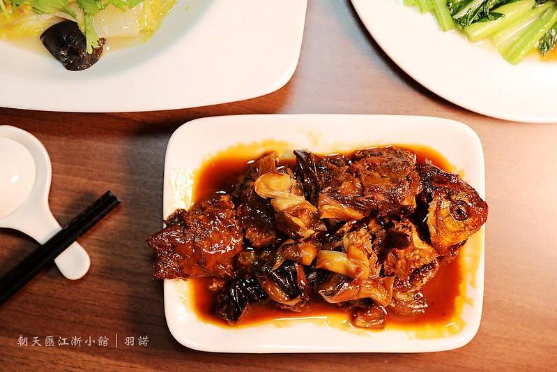 朝天匯小館江浙菜料理079