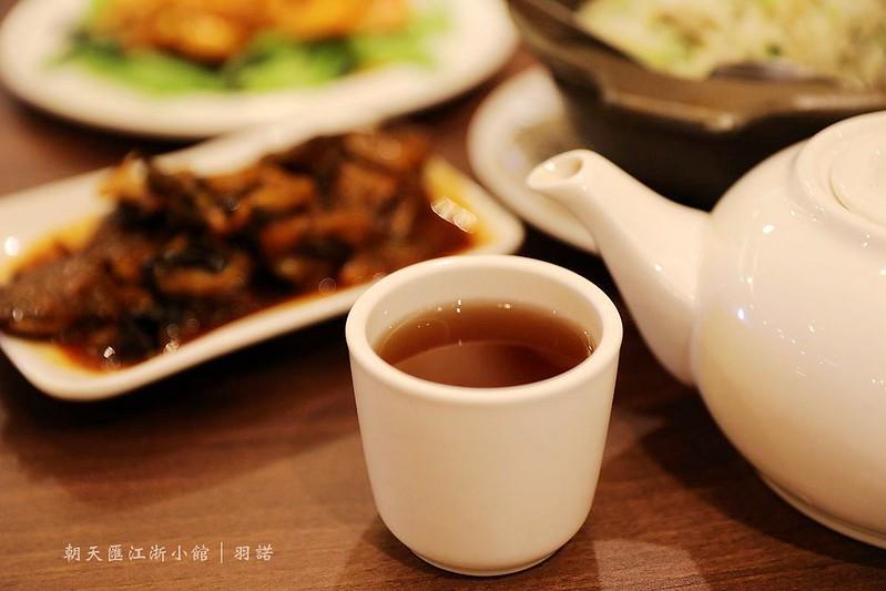 朝天匯小館江浙菜料理076