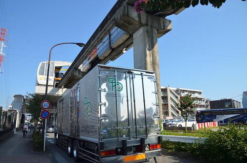 Tama Monorail Train Leaving Koshu-kaido Station 8